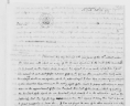 James Madison Jr. to George Washington, October 18, 1787, George Washington Papers, 1741–1799: Series 4. General Correspondence. 1697–1799, Manuscript Division, Library of Congress., LOC