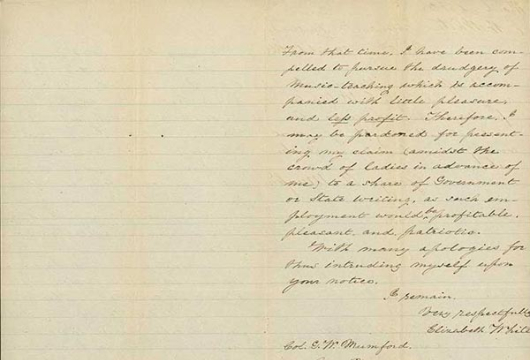 Letter of Application from E. W. White, 7 March 1863, Manuscript, Applications of Ladies for Clerkships on Virginia Treasury Notes, 1861–1864, Auditor of Public Accounts, Administration of State Government: Public Debt-Treasury Notes, Entry 324, Library of Virginia, Richmond, Virginia